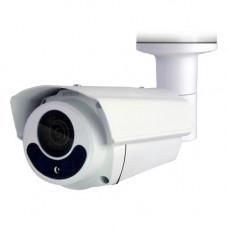 AVTech DGM2603SVW H.265 Ultra Starlight  Bullet IP-camera 2 Megapixel