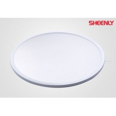 Sheenly R580 ronde LED hanglamp